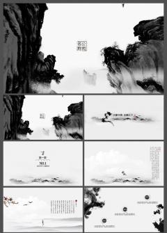 文化交流水墨中国风传统PPT动态模板