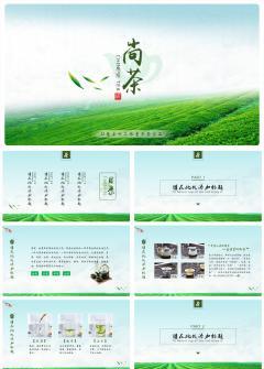 【尚茶】中国风模板