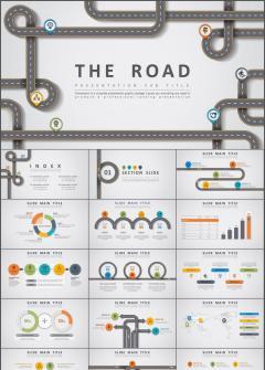 创意卡通公路主题图表PPT模板