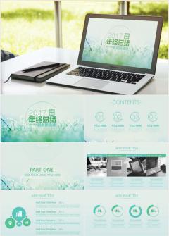 【叶雪PPT】绿色小清新年终工作总结动态模板