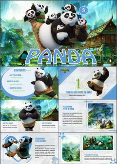 《功夫熊猫3》动画卡通游戏主题PPT动态模板