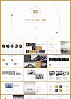 【P85】金色质感商务通用工作汇报模板