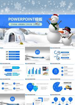 新年圣诞节冬季雪花商业总结计划ppt