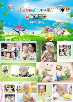 儿童生日成长电子相册ppt动态模板