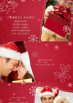 圣诞快乐祝福·音乐贺卡 极简线条动画圣诞节节日活动策划