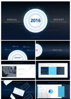 2016高端商务通用型动态PPT模板