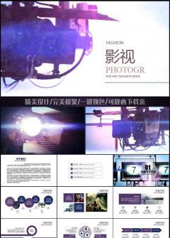 开场视频片头摄影影视传媒ppt动态模板