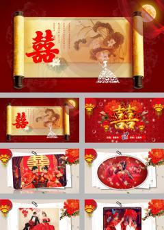 红色中国风圣旨婚庆纪念册ppt模板