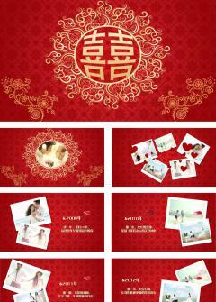 红色古典花纹中国风婚庆电子相册ppt模板