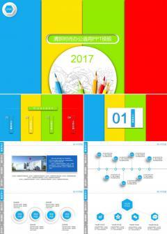 (框架实用)时尚清新版式年终总结计划PPT模板