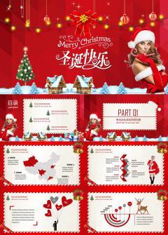 红色动态圣诞主题PPT模板