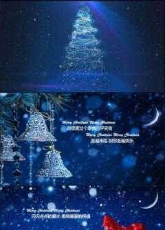 蓝色唯美圣诞节电子贺卡PPT圣诞快乐