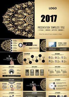 2017金色复古公司年终总结工作计划PPT