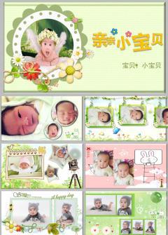 宝宝成长相册儿童纪念册成长纪念册