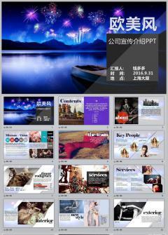 紫色年终总结计划PPT 商务通用 年中计划 2017PPT