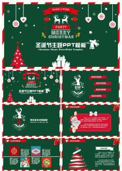 圣诞节主题模板