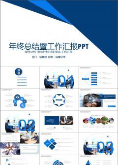 通用型总结计划PPT模板