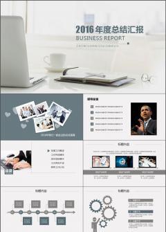简洁大方通用工作汇报/工作总结/工作计划PPT模板