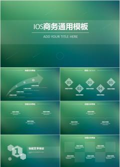 ios简约大气报告通用模板