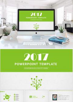 2017全新绿色环保年终工作总结商务动画PPT模板