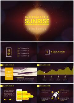 SUNRISE星空背景模板