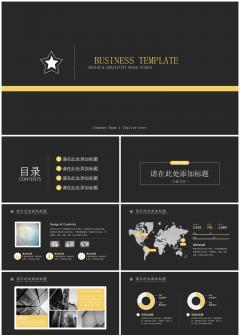 商务模板7