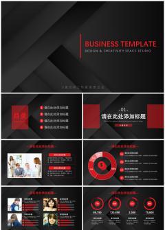 商务模板8
