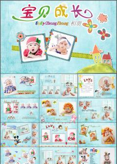 精美儿童宝宝满月百日成长记录册电子相册PPT模板