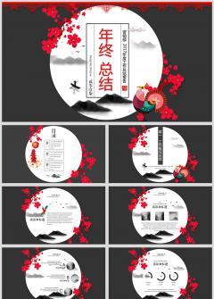 2017创意中国风商务通用PPT模板