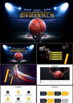 篮球比赛协会体育运动教学课件PPT模板