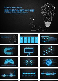 科技商务工作总结PPT模板