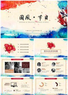 中国风节日模板