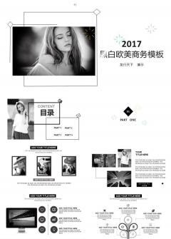 2017黑白灰简约文艺扁平化商务欧美风通用