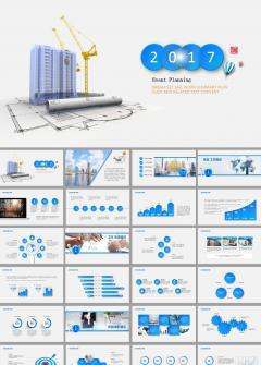 蓝色微立体房地产新年计划总结PPT模板