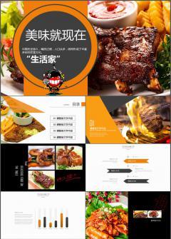 餐饮行业 美食文化中式茶餐厅工作汇报 PPT模板
