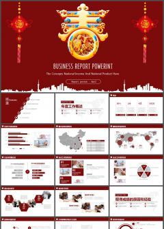 中国风红色春节2017工作总结PPT模板