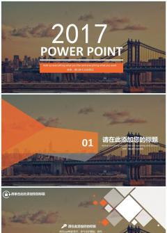 城市掠影·大气商务企业介绍·年中总结·工作计划融资演讲