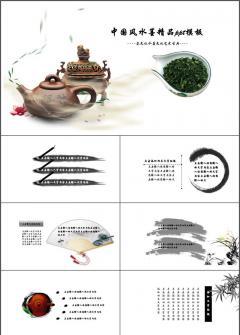 中国风古典动态水墨风格PPT模板