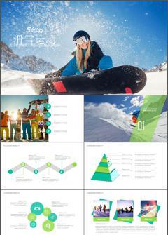 冬季体育运动 滑雪场 PPT模板