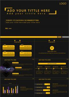 黑色黄色商务工作汇报总结商业计划书模板精美PPT模板