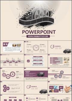 紫色大气胶片电影影视传媒高档演讲PPT模板