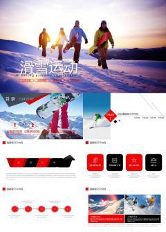 精美简约极限运动滑雪场冬季运动滑雪比赛通用