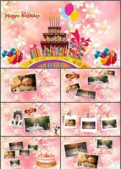 清雅可爱儿童生日快乐PPT模板