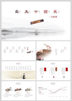 【听醉了】最美中国风之乐器篇