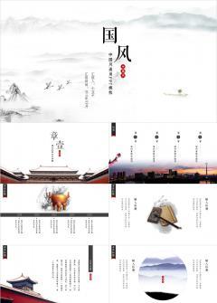 【文子演示】高清最美之简约素雅中国风【古风|古韵|古典|