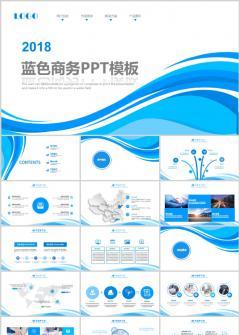 蓝色简约线条商务通用PPT模板