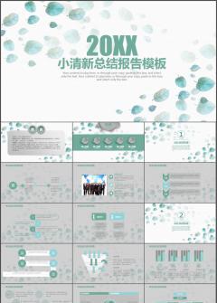 绿色清新简约企业培训商务汇报动态PPT模板