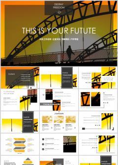 桥梁夕阳风景创意通用PPT模板
