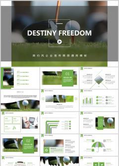 绿色高尔夫体育休闲运动竞技ppt模板