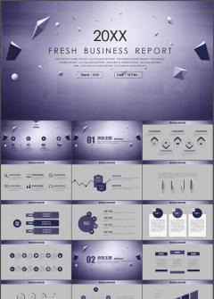 炫酷创新工作总结计划科技商务通用动态PPT模板